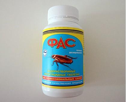 Фас - специализированное средство для уничтожения тараканов