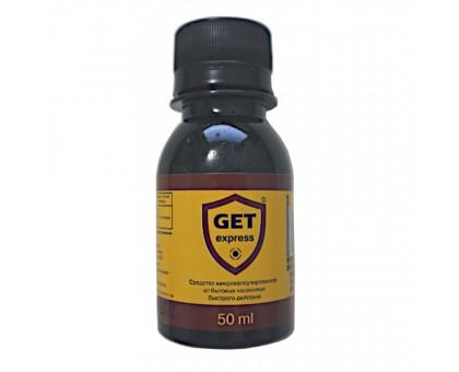 Гет Экспресс для уничтожения постельных клопов, тараканов, блох и других насекомых, эконом-упаковка для начальной стадии заражения